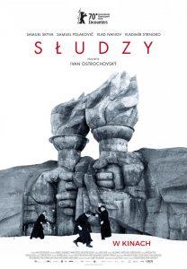 "Plakat filmu ""Słudzy"""